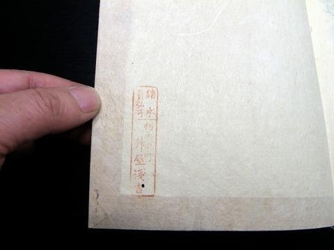 d20a-167