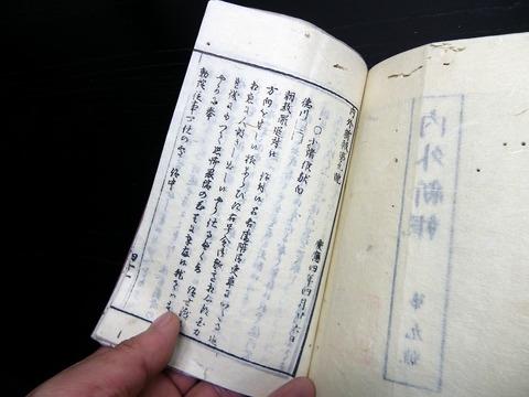 e19a-189