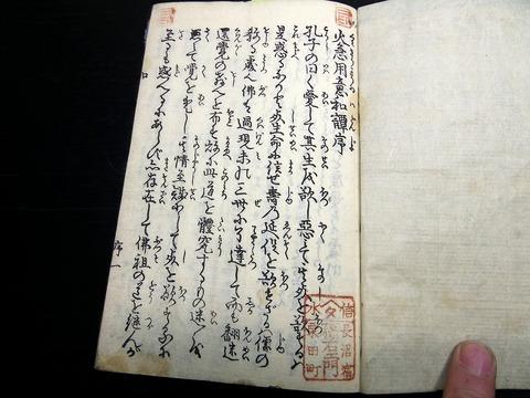 e19a-109