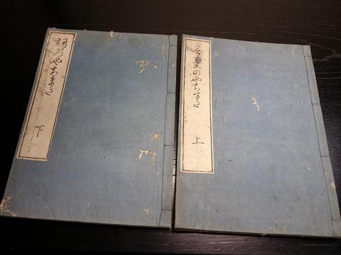 w19b-127