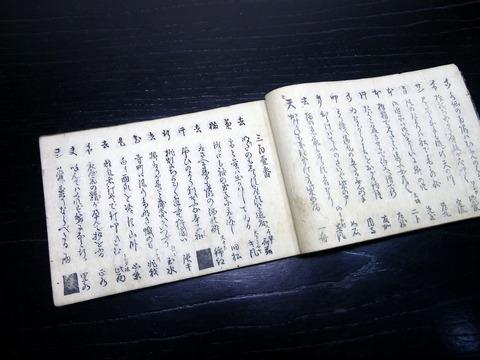 i19a-230