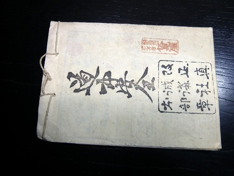 s20b-062