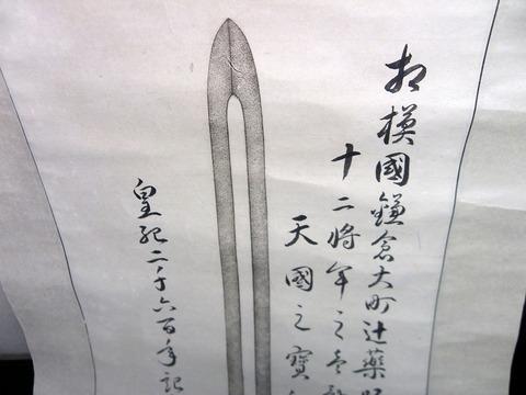 l19b-059