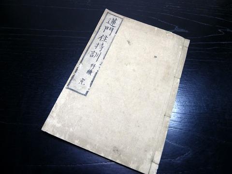 e19a-116