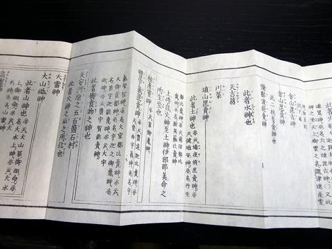 q19b-166