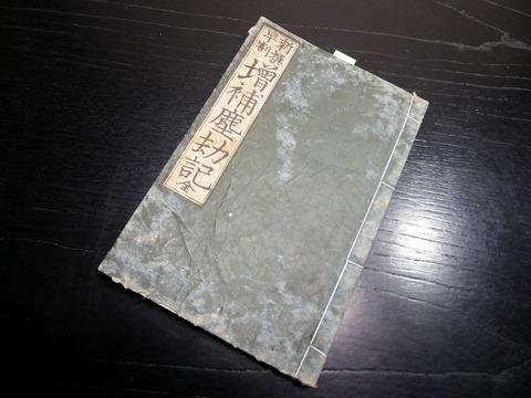 e19a-095