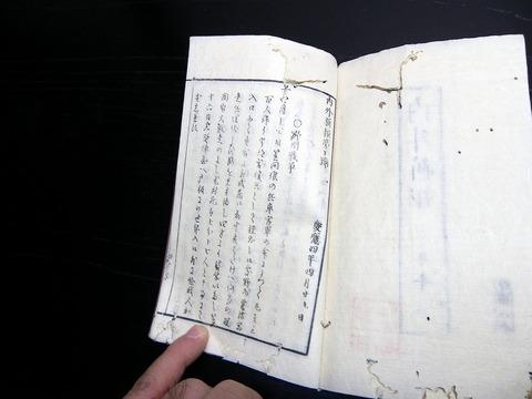 e19a-190