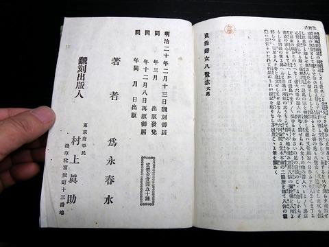 z19b-044