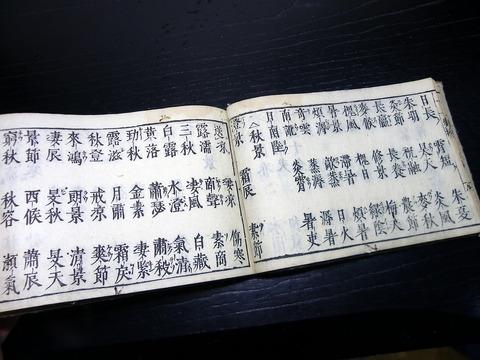 i19a-036