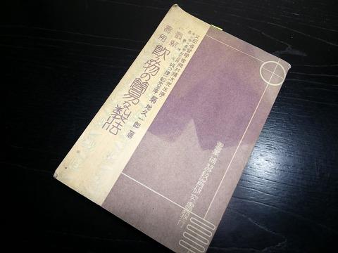 d19b-117