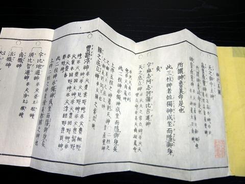 q19b-164