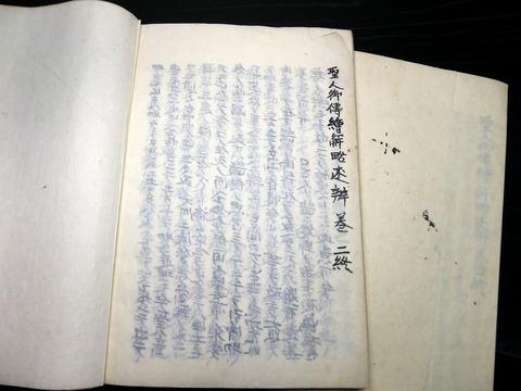y19a-206