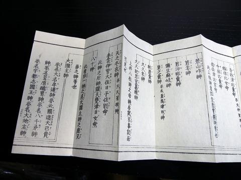 q19b-167