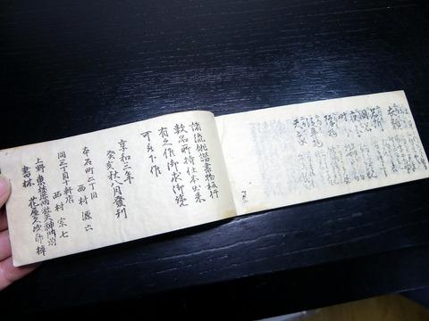 i19a-081