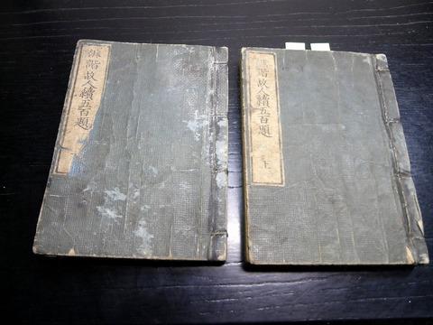 e19a-036