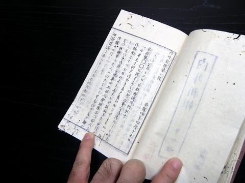 e19a-187