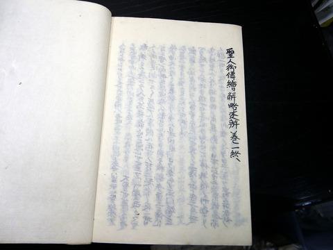 y19a-203