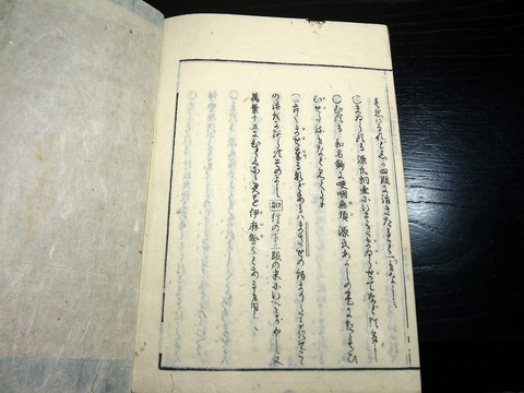 w19b-132
