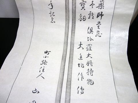 l19b-060