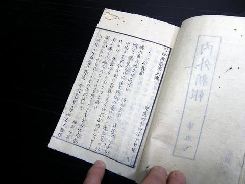 e19a-185