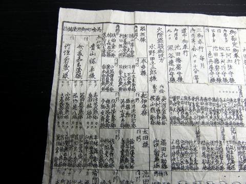 e20a-189