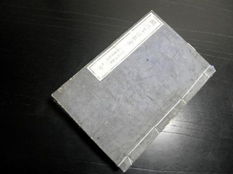 q21b-068