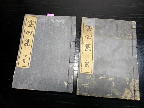 i19b-123
