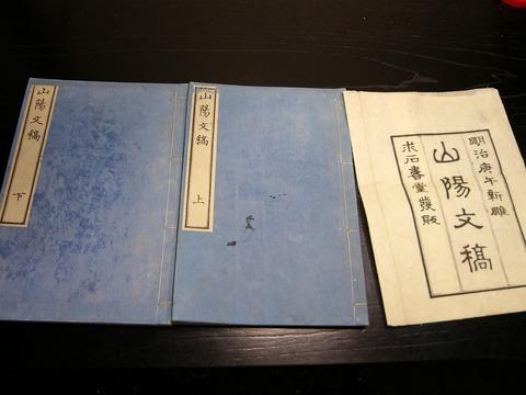 w19b-137