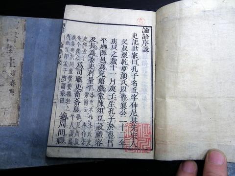 i20a-187