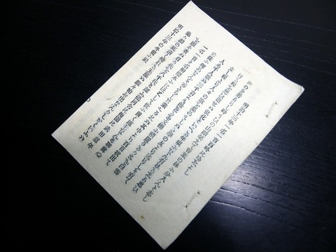 w20b-044