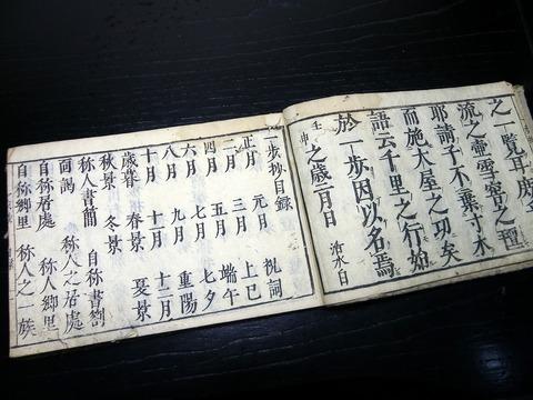 i19a-034