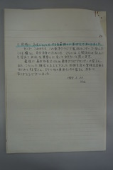 DSC00530