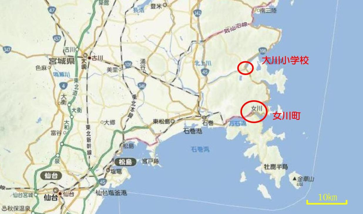 女川町の現状(2012.11.18) : 山ときどき海