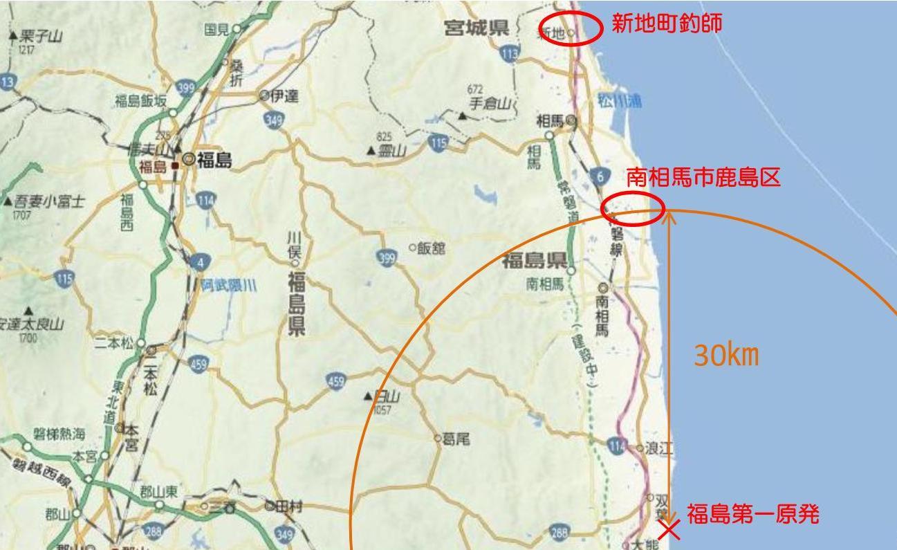 南 相馬市 鹿島区の現状(2012.11.18) : 山ときどき海