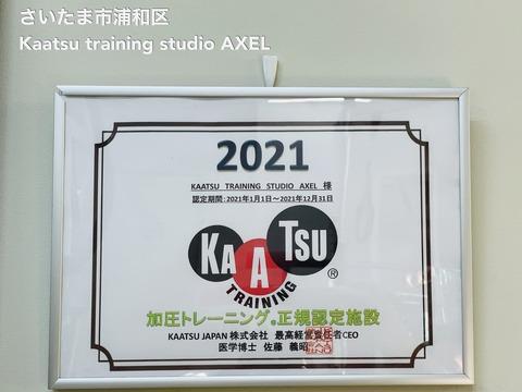 2021-01-29 15.23.39-1