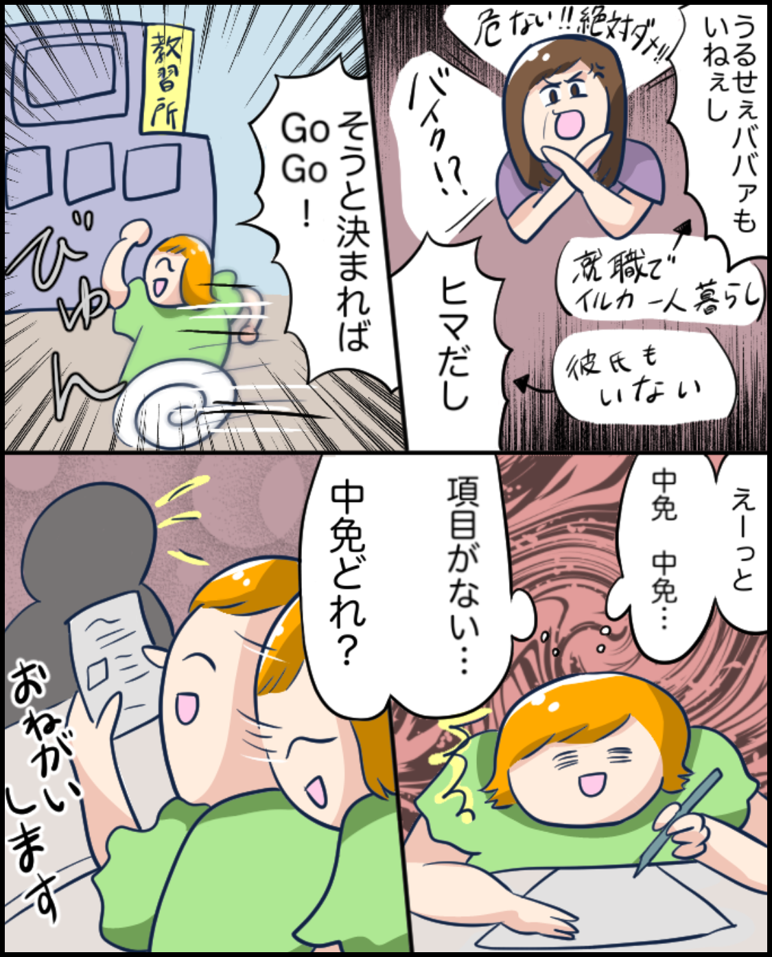 IMG_6179