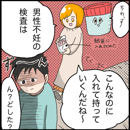 IMG_9821 2