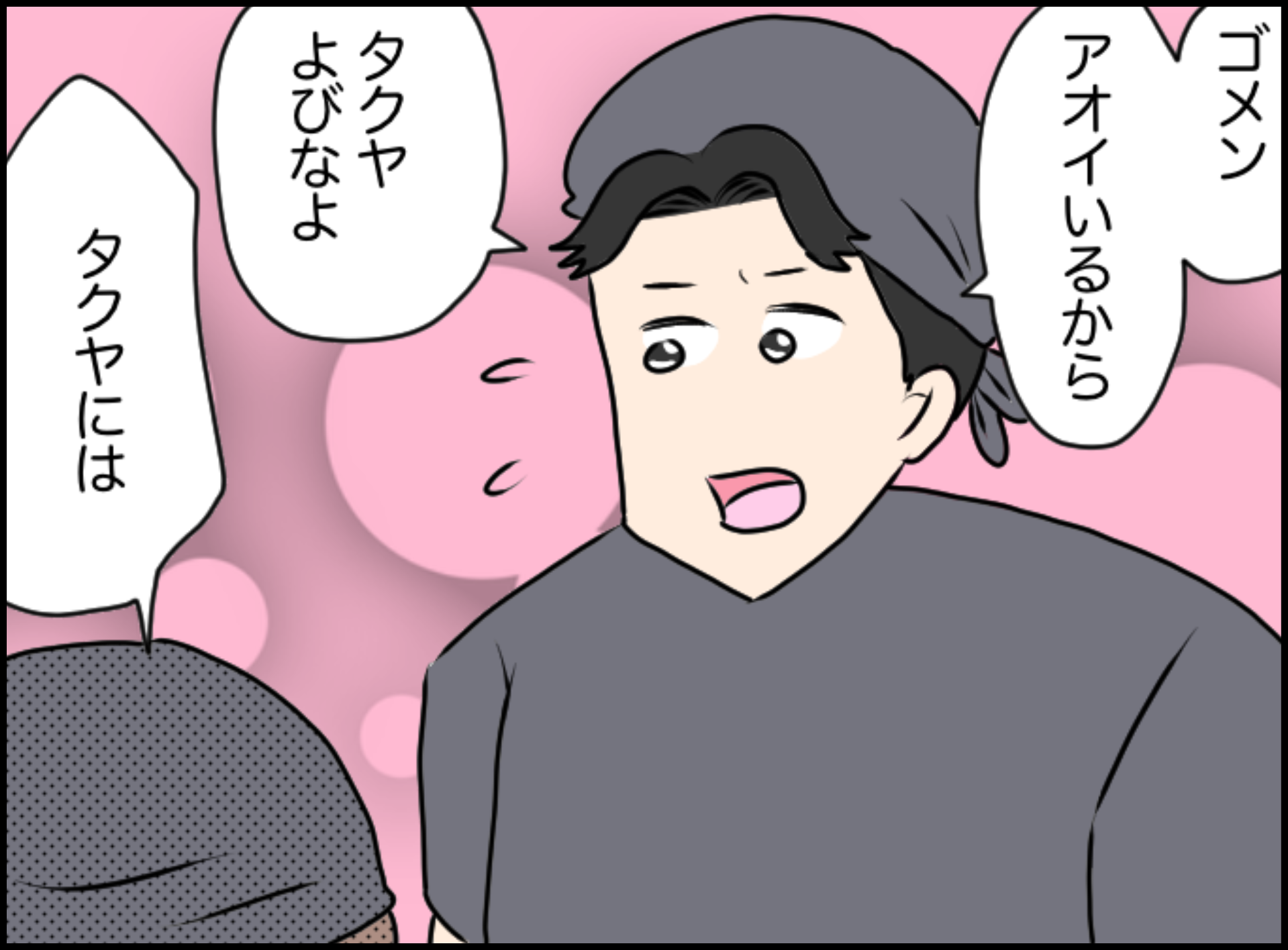IMG_0381 2