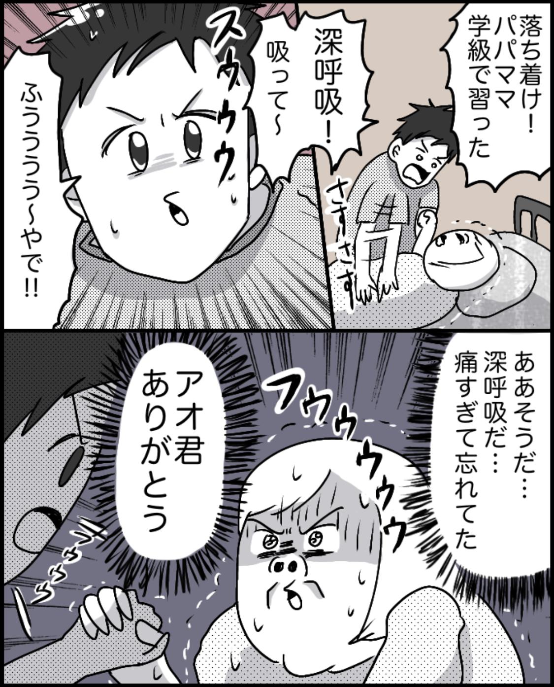 IMG_8499