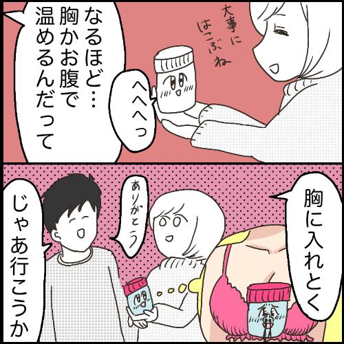 IMG_9829