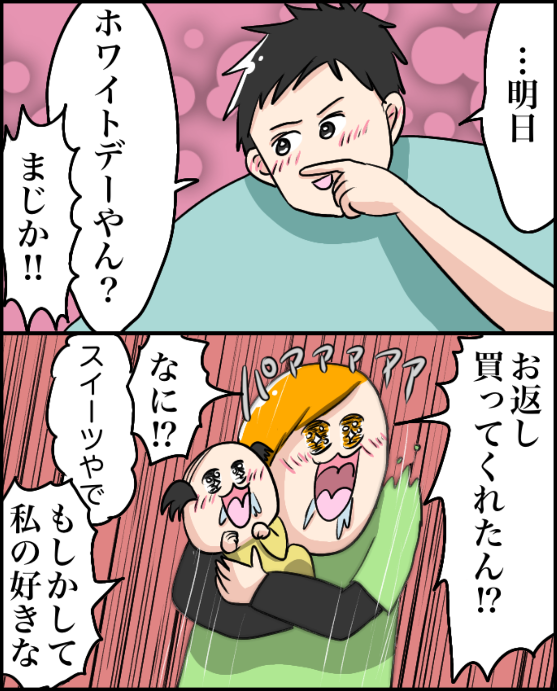 IMG_2227 2