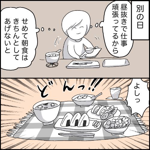 IMG_8971
