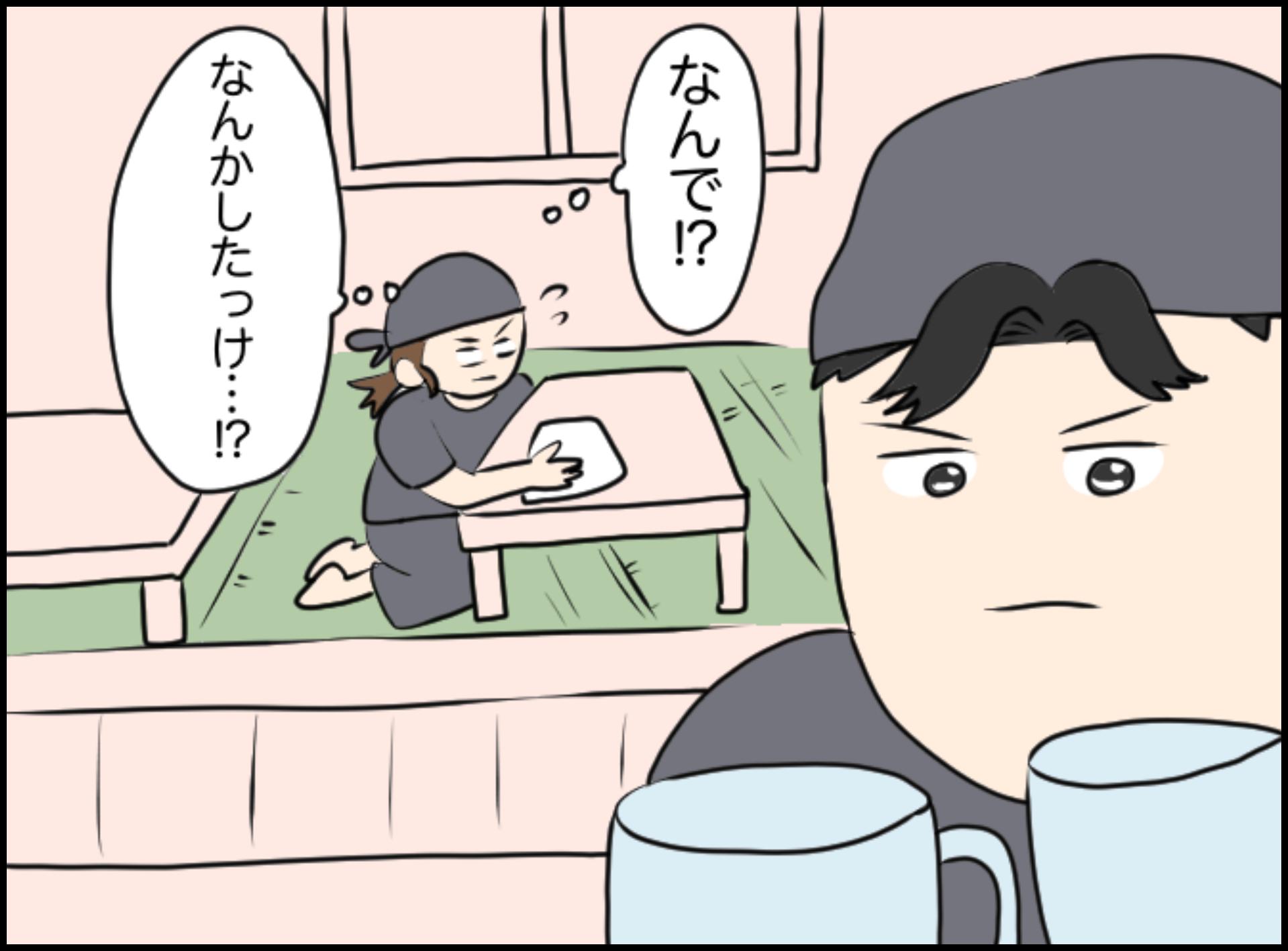 IMG_0008