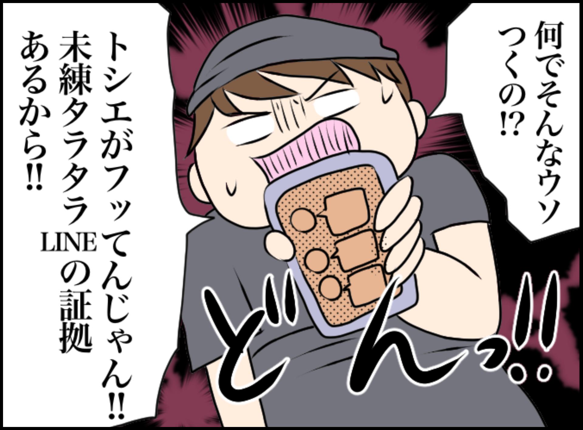 IMG_0383 2