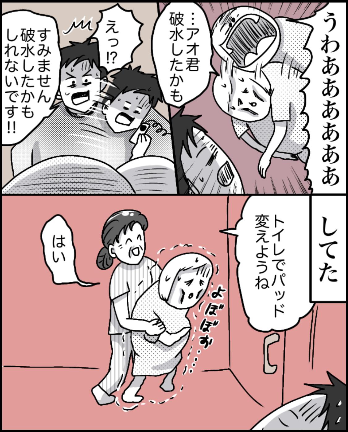 IMG_9415