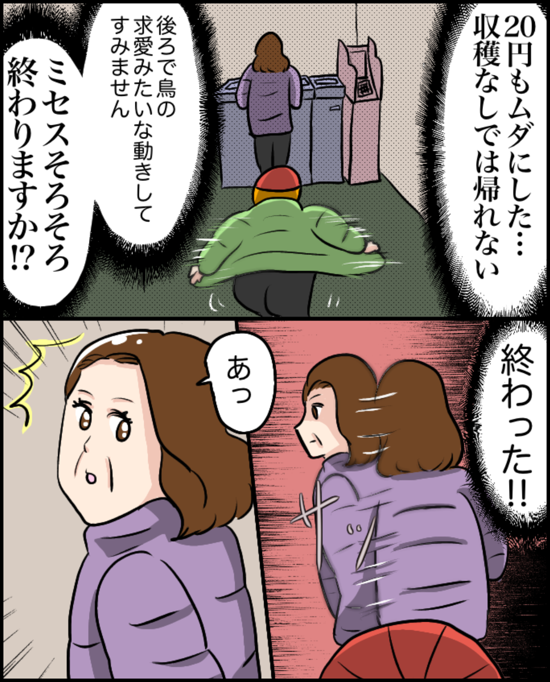 IMG_1644