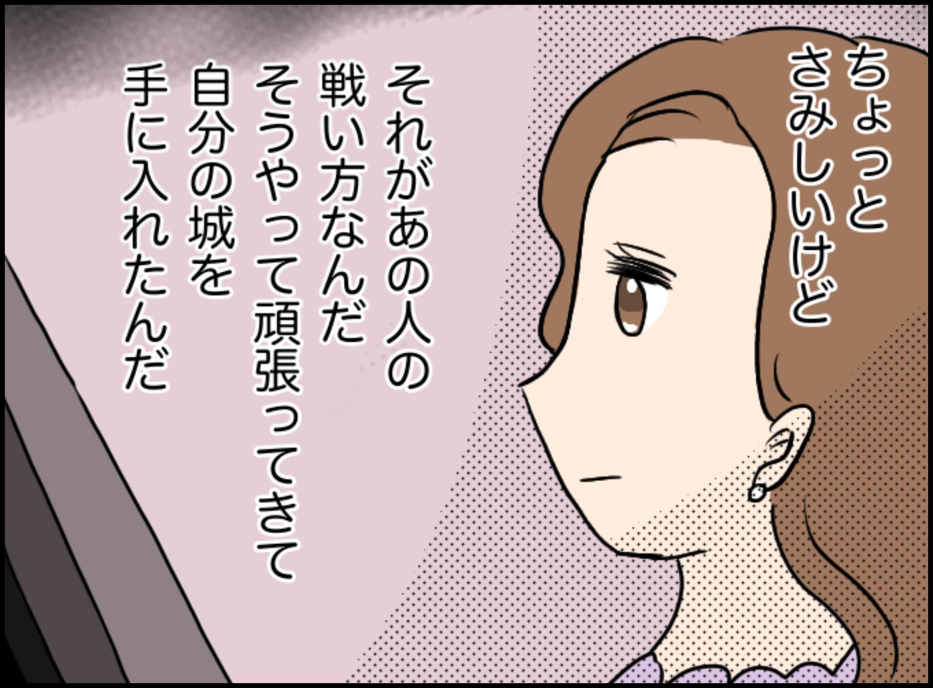 IMG_3786 2