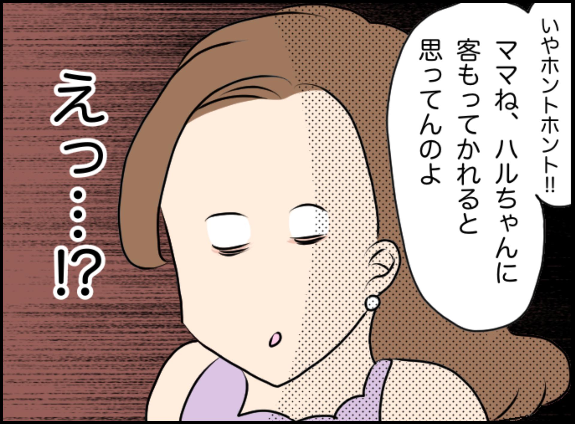 IMG_3733