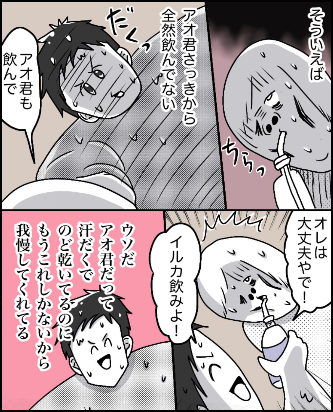 IMG_9256