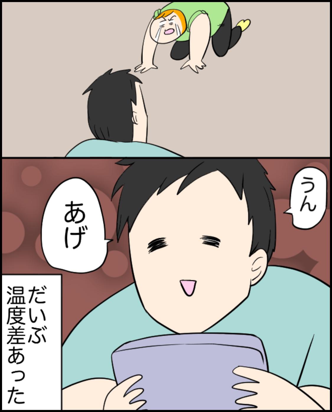 IMG_3772